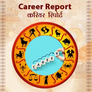 Career Report | shree harsiddhi