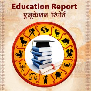Education Report | shree harsiddhi
