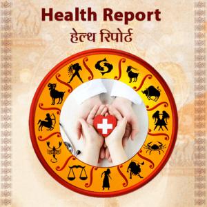 Health Report | Shree harsiddhi