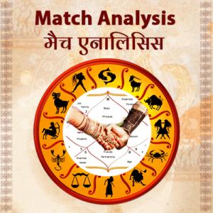 Match Analysis | shree harsiddhi