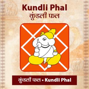 Kundli Phal - shree harsiddhi